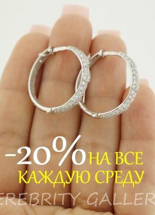 10% скидка - подписчикам! красивые серьги серебряные. br 1111462 w