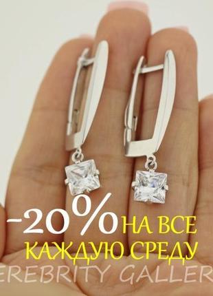 10% скидка - подписчикам! серьги серебряные  e 2637/1р w