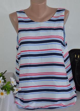 Брендовая двухсторонняя блуза без рукавов в полоску
