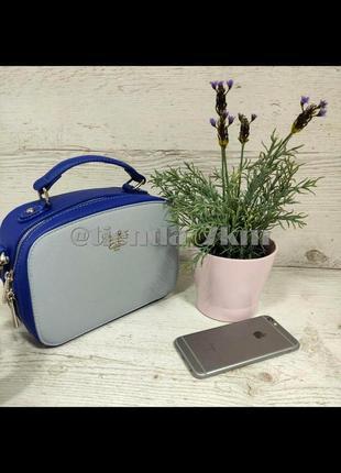 Двухцветаная сумка через плечо / клатч от david jones cm5016 синяя с голубым