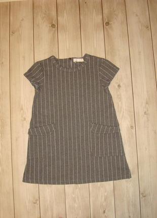Платье трапеция на девочку 9-10 лет