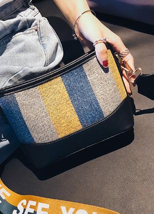Модная женская сумка, яркие цвета,широкий ремень через плечо