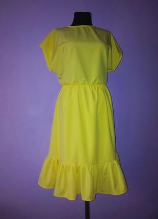 Желтое платье с оборкой! универсальный размер!