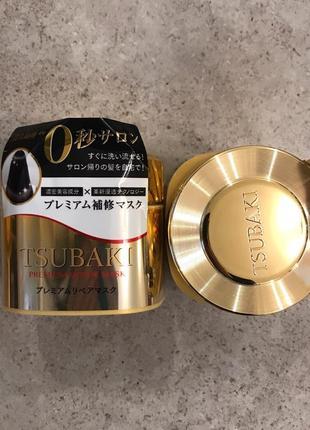 Shiseido відновлююча маска для пошкодженого волосся tsubaki premium repair mask 180g