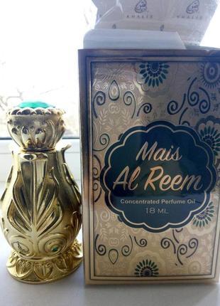 Оригинал дорогие арабские духи khalis mais al reem 18ml.new!