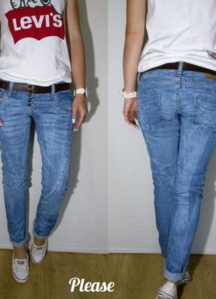 Стильные мягкие итальянские джинсы please