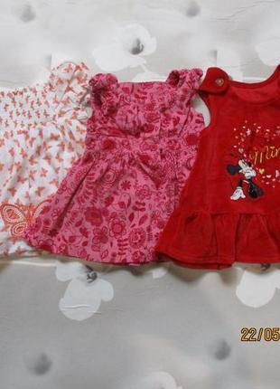 Яркие сарафанчики платья для малышки комплектом