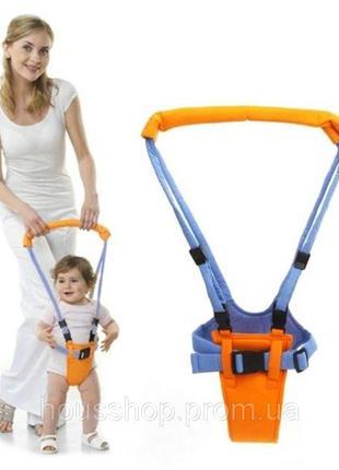 Вожжи для ребенка moon walk smart device