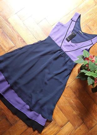 Платье vila с завышенной талией,s.