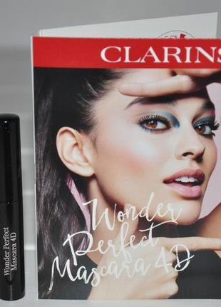 Тушь для ресниц с эффектом 4d clarins wonder perfect mascara 4d (мини 3ml)