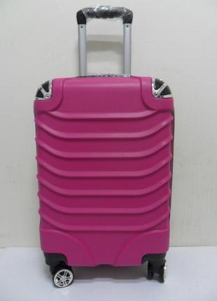 Чемодан женский из поликарбоната suitcase - ракушка малиновый.