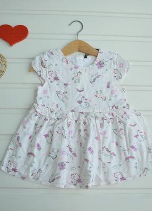 1,5-2 года, платье-туника, george