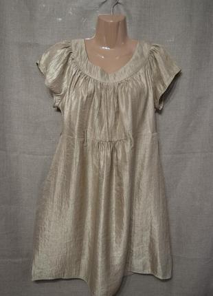 Яркое коктейльное платье topshop