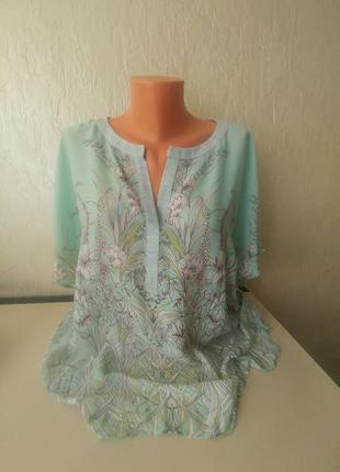 Блуза, большой размер 44(52)