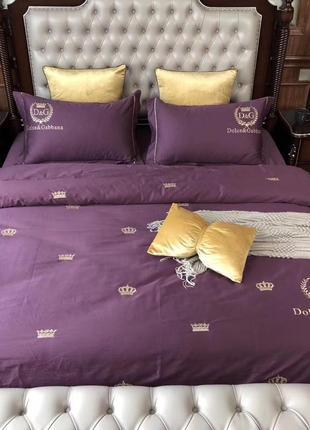 Комплект постельного белья фиолетовый хлопок с вышивкой