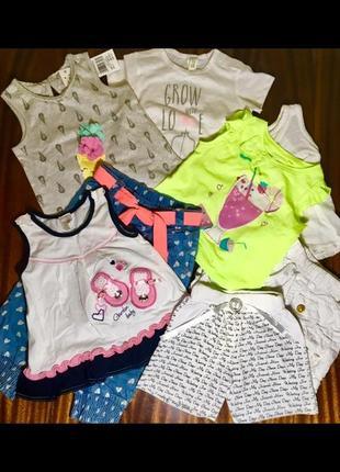 Комплект лот для девочки на лето джинсы футболка майка юбка шорты