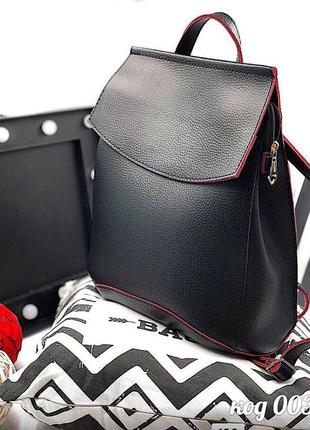Рюкзак сумка {трансформер}
