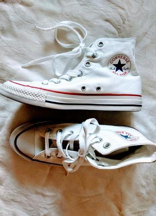 White converse all star original