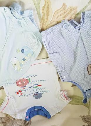 Комплект фирменных вещей на мальчика 0-3 месяцев