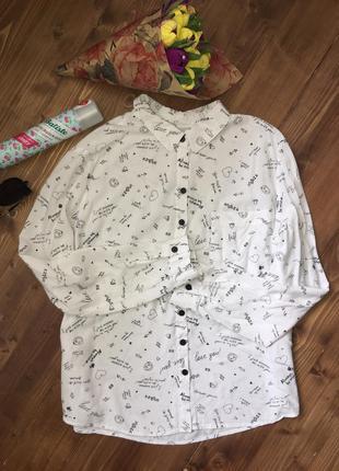 Классная белая рубашка с надписями