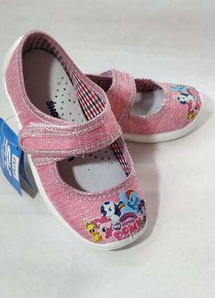 379f27ac4 Детская обувь Шалунишка 2019 - купить недорого вещи в интернет ...