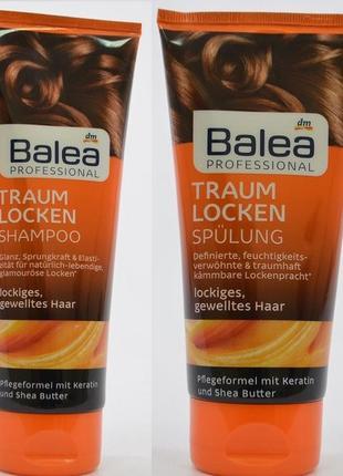 Шампунь+бальзам balea для кучерявого волоса. германия