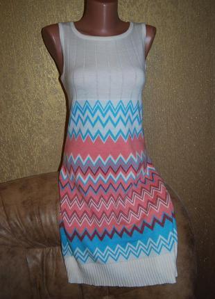 Трикотажное оригинальное платье