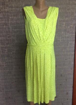 Лимонное платье!