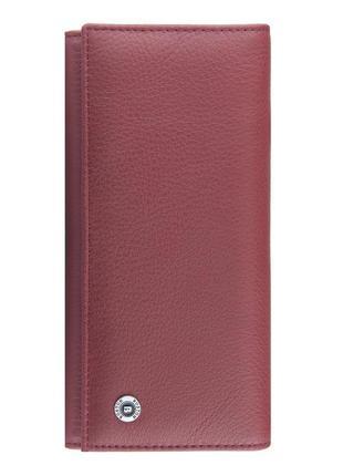 Кошелек женский бордовый boston b237 разные цвета