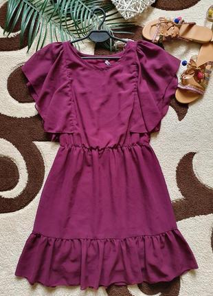 Красивенное шифоновое платье с рюшами