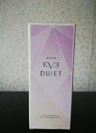Парфюм eve duet (avon)