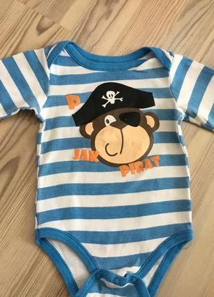 Боди пират