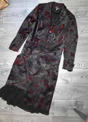 Роскошный вечерний костюм с юбкой