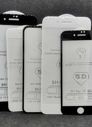 Защитное 5d стекло на iphone 6 6s 6+ 7+ 7 8 8+ x xs 11 xr xs max 11 pro max для айфон скло