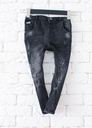 2f0af0f551a Рваные джинсы для мальчиков (дырявые)