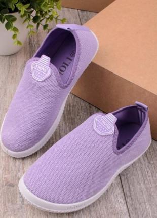 Фиолетовые сиреневые летние кеды мокасины