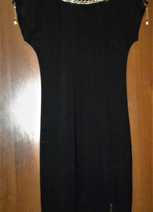 Шикарное вечернее платье бренда bdm р.40