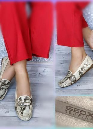 37-38р кожа!новые geox италия,светлые туфли лоферы,мокасины,змеиный принт