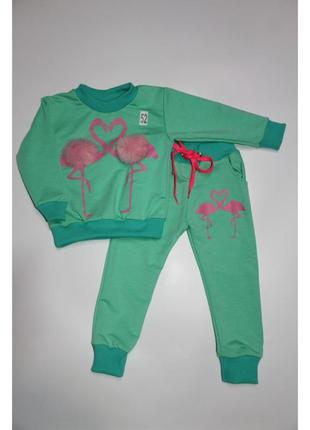 Новый костюм фламинго