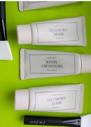 Маска с полынью mugwort mask  i´m from cодержит 2,1% полыни,