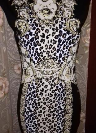 Трикотажное облегающее платье
