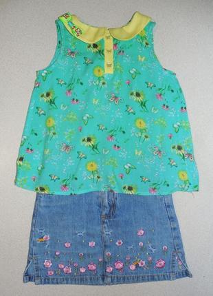 Летний комплект майка юбка