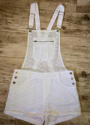 Белый фирменный комбинезон, шорты с перфорацией