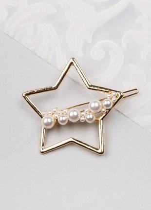 Заколка для чёлки звезда с жемчугом