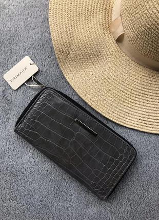 Зручний гаманець