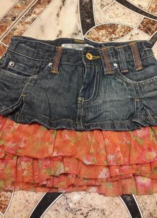 Классная юбка на модницу