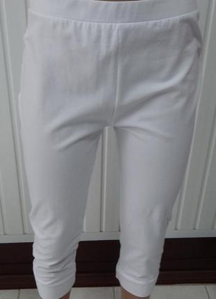 Женские белые бриджы