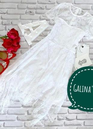 Розкішна білосніжна сукня