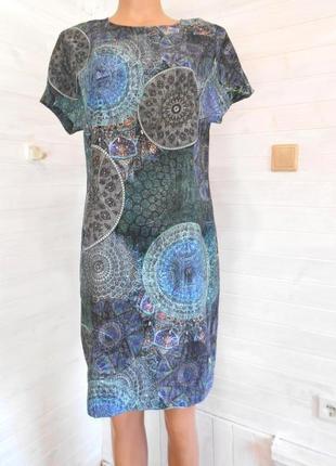 Шикарное платье elton