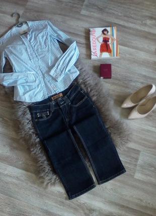 Крутые , прямые джинсы - классика 25